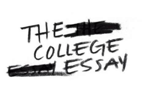 College Application Essay - The College Board
